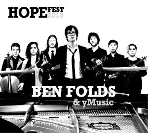 Hopefest Module