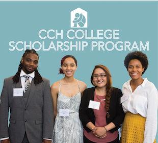 2020 College scholarship applications due in mid-April